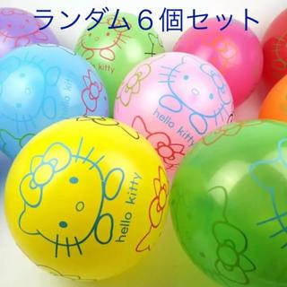 ハローキティ(ハローキティ)のキティバルーン 風船 飾り付け 誕生日(その他)