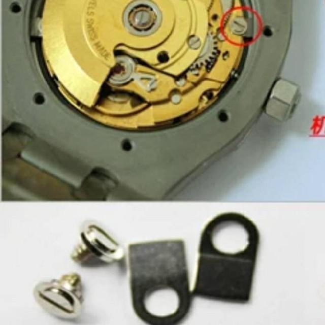 時計機械用:機留めセット メンズの時計(その他)の商品写真