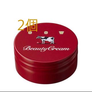 ギュウニュウセッケン(牛乳石鹸)の赤箱ビューティークリーム2個(ボディクリーム)