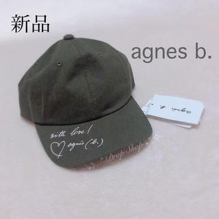 agnes b. - 𓊆 新品新作 アニエス・ベー キャップカーキ 𓊇
