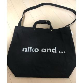 ニコアンド(niko and...)のニコアンド トートバッグ黒(トートバッグ)