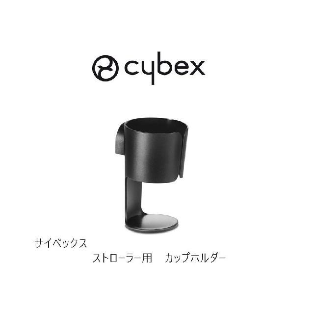 cybex(サイベックス)の【ねね様専用】cybexサイベックス メリオ カーボン グレー キッズ/ベビー/マタニティの外出/移動用品(ベビーカー/バギー)の商品写真