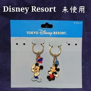 Disney - ディズニーリゾート ミッキー キーチェーン キャプテン 燕尾服 未使用 新品