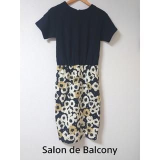 サロンドバルコニー(Salon de Balcony)のタグ付き新品! 花柄半袖ワンピース(ロングワンピース/マキシワンピース)