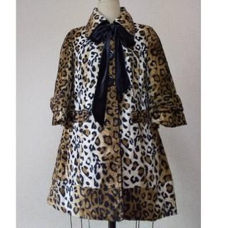 ロキエ(Lochie)のvintage Leopard Aラインロングコート(ロングコート)