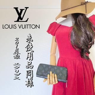 ルイヴィトン(LOUIS VUITTON)の♡㊴♡ 鑑定済み 新品同様 ルイヴィトン ヴェルティカル エクリプス 財布 (長財布)