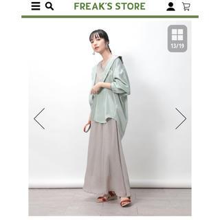 フリークスストア(FREAK'S STORE)のヴィンテージサテンシャツ freak's store(シャツ/ブラウス(長袖/七分))