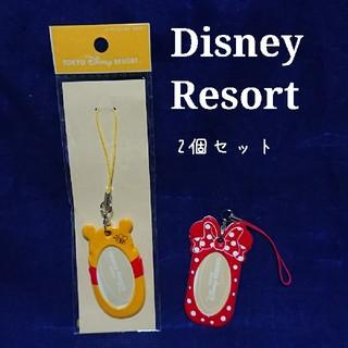 Disney - ディズニーリゾート スーベニアメダル ホルダー 2点セット 1点未開封