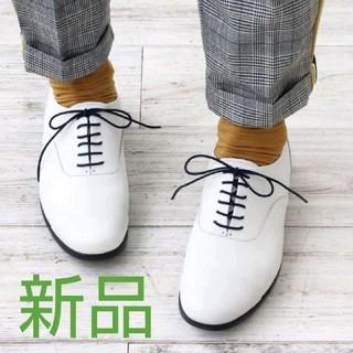 ショセ(chausser)のトラベルシューズバイショセ ストレートチップレースアップシューズ 防水 レイン(ローファー/革靴)