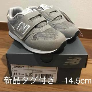 New Balance - 新品未使用!new balance ニューバランス 14.5cm シューズ