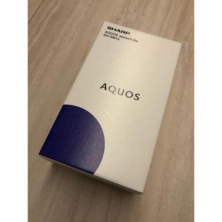 アクオス(AQUOS)の新品未開封 AQUOS sense3 lite シルバーホワイト 64 GB(スマートフォン本体)