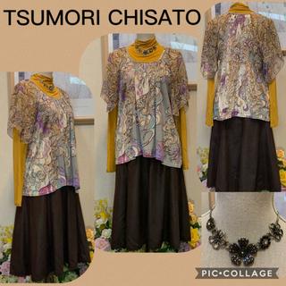 ツモリチサト(TSUMORI CHISATO)のTSUMORI CHISATO とってもメルヘンな夢見る乙女達のチュニック(シャツ/ブラウス(半袖/袖なし))