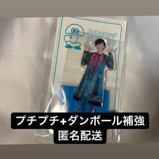 ジャニーズ(Johnny's)のSnowMan 阿部亮平 アクリルスタンド 第3弾 20'夏(アイドルグッズ)
