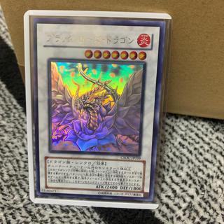 コナミ(KONAMI)の遊戯王 ブックローズ ホロ(シングルカード)