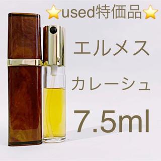 エルメス(Hermes)の⭐️used特価品⭐️エルメス カレーシュ パルファム SP 7.5ml(香水(女性用))
