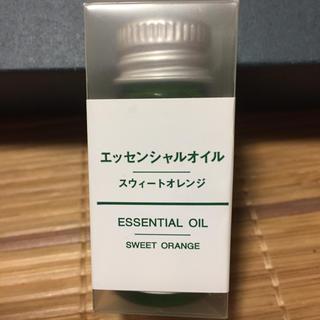 ムジルシリョウヒン(MUJI (無印良品))の無印良品 エッセンシャルオイル スウィートオレンジ(エッセンシャルオイル(精油))