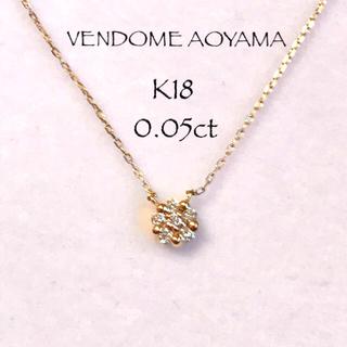 Vendome Aoyama - 美品✦ฺ【ヴァンドーム青山】K18YG*ダイヤモンドネックレス*0.05ct