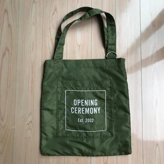OPENING CEREMONY - ★オープニングセレモニー トートバッグ