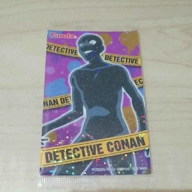 小学館(ショウガクカン)のフルタ 名探偵コナン ウエハースチョコ シール2枚 エンタメ/ホビーのアニメグッズ(カード)の商品写真