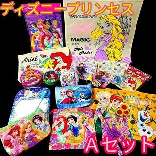 Disney - お祭り おもちゃ ディズニープリンセス A セット おうち 縁日 ごっこ 景品