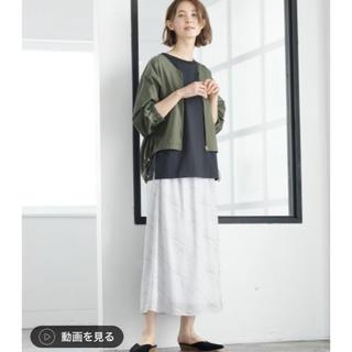 レプシィム(LEPSIM)の新品未使用 ダイリセキスカート(ロングスカート)
