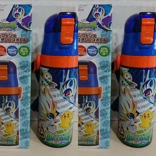 ポケモン(ポケモン)のお買得set❗ ポケモン 新品 超軽量 ダイレクト ステンレスボトル 470ml(水筒)