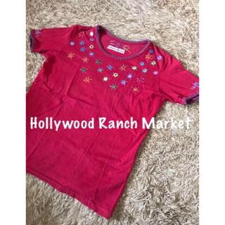 ハリウッドランチマーケット(HOLLYWOOD RANCH MARKET)の送料込み☆ハリウッドランチマーケット刺繍Tシャツ トップス ハリラン(Tシャツ(半袖/袖なし))