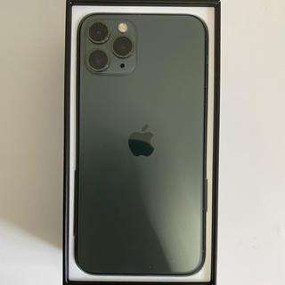 iPhone - iPhone11pro 256GB ミッドナイトグリーン