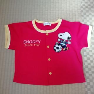 スヌーピー(SNOOPY)のスヌーピー★SNOOPY★サッカー★赤★上着★半袖★ジャージ(ウェア)