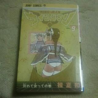 集英社 - ☆初版☆ウイングマン 9巻☆ジャンプ・コミックス