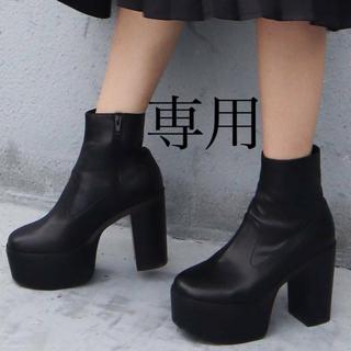 エモダ(EMODA)のブーツ(ブーツ)