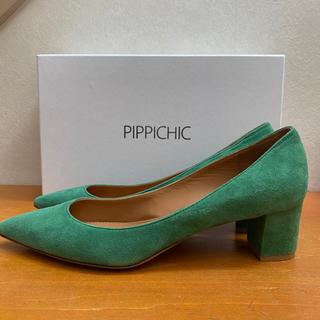 ピッピ(Pippi)のpippichic ピッピシック チャンキーヒールパンプス グリーン(ハイヒール/パンプス)