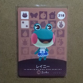 Nintendo Switch - amiiboカード 第3弾 218 レイニー