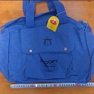 スヌーピー(SNOOPY)の新品未使用 スヌーピー 3way バッグ リュック ショルダー ボストン(トートバッグ)