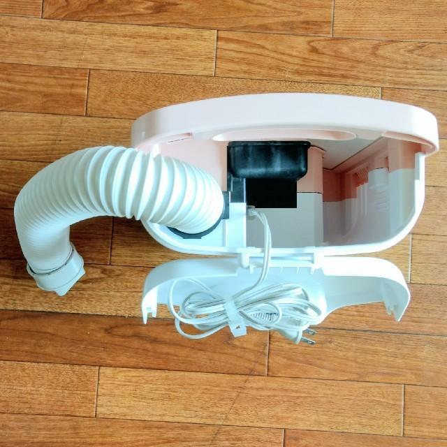 三菱電機(ミツビシデンキ)の三菱電機 布団乾燥機 AD-S50-P コーラルピンク スマホ/家電/カメラの生活家電(衣類乾燥機)の商品写真