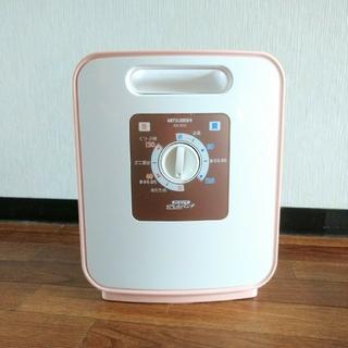 三菱電機 - 三菱電機 布団乾燥機 AD-S50-P コーラルピンク