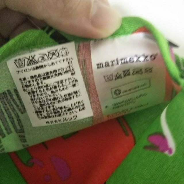 marimekko(マリメッコ)のnobu1484様御専用(マリメッコエプロン2枚) キッズ/ベビー/マタニティの授乳/お食事用品(お食事エプロン)の商品写真