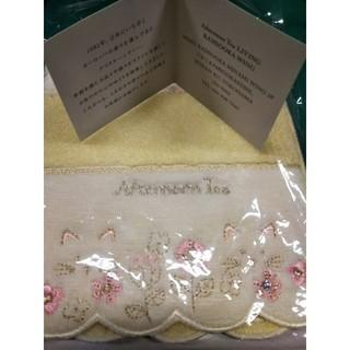 アフタヌーンティー(AfternoonTea)のafternoon tea ハンドタオル 未使用品(ハンカチ)