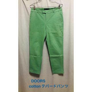 ドアーズ(DOORS / URBAN RESEARCH)の【USED】URBAN RESEARCH DOORSコットンテパードパンツ 美色(カジュアルパンツ)