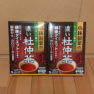 コバヤシセイヤク(小林製薬)の濃い杜仲茶 計60袋(健康茶)