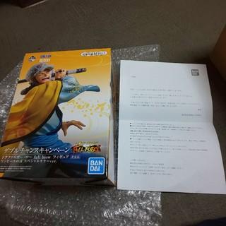 BANDAI - 最安値 50体限定 トラファルガーロー ワンピース 一番くじ ダブルチャンス賞