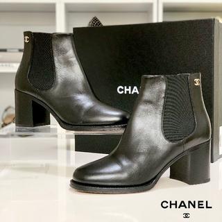 CHANEL - 1776 美品 シャネル サイドゴアブーツ 黒
