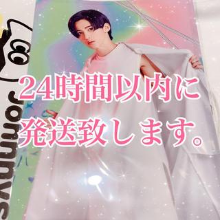 Johnny's - 目黒蓮 クリアファイル ファイル アイランドストア 20夏