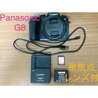 Panasonic - Panasonic G8 ボディ&単焦点レンズ&SDカード付き