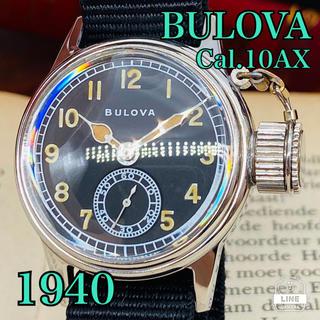 ブローバ(Bulova)の★1940年★USA製★ブローバ/BULOVA★手巻き/腕時計/フロッグマン(腕時計(アナログ))