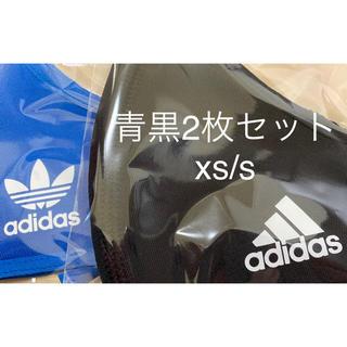 アディダス(adidas)のアディダス カバー 黒青 xs/s 2枚セット(その他)