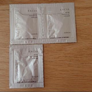 アルビオン(ALBION)のエクシア シークレット フォーミュラ オイル エメラルド(オイル/美容液)