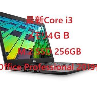 デル(DELL)のDELL Vostro 3591 Core i3 メモリ4GB Office 付(ノートPC)