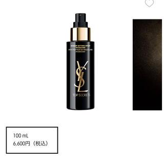 サンローラン(Saint Laurent)のYSL トップスプレー 新品(化粧水/ローション)