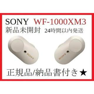 SONY - 〔新品未開封〕ソニー ワイヤレスイヤホン WF-1000XM3